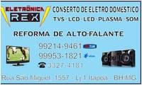 Logo de Eletrônica Rex em Itapoã