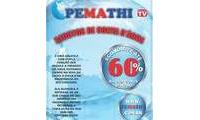 Logo de Pemathi bloqueador de ar , economia de até 60% na conta mensal de água. em Parque Dom Pedro II