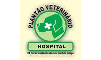 Logo de Plantão Veterinário 24h - Hospital em Madalena