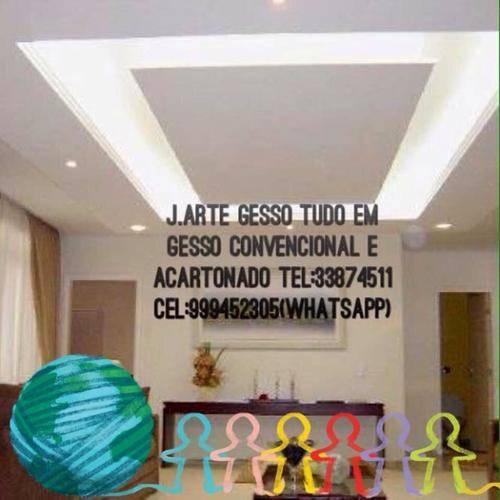 Photo 40cf9096bd3a03865765