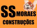 S S Moraes Construções