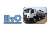 Logo de H2O Caminhão-Pipa