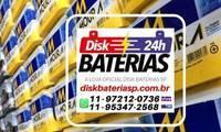 Logo de DB baterias 11-97212-0736