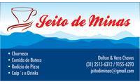 Fotos de Jeito de Minas Buffet em Santa Margarida (Barreiro)