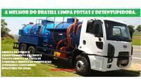 Logo Amelhor do Brasil Limpadora de Fossas em Jiquiá